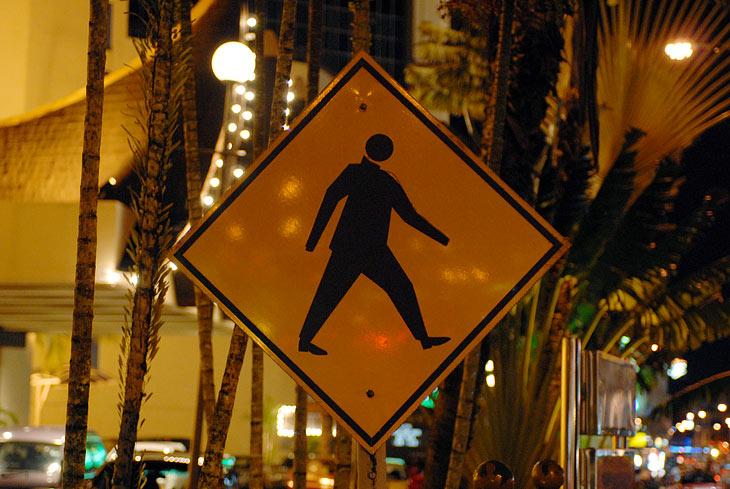 А в деловом районе знаки упитанные и голова уже отделена от туловища. Не прогуливается, а все куда-то торопится.