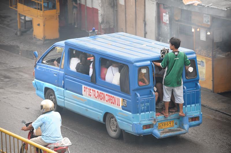 Город Себу — старейшее европейское поселение на Филиппинах, основанное испанцами через четыре десятилетия после Магеллана.
