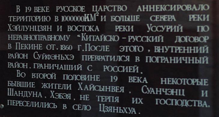 Без ложной скромности в музее все по-русски. История ваще такая штука, что часто подлежит корректировке. Хотя оно конечно интересно узнать иные версии событий.