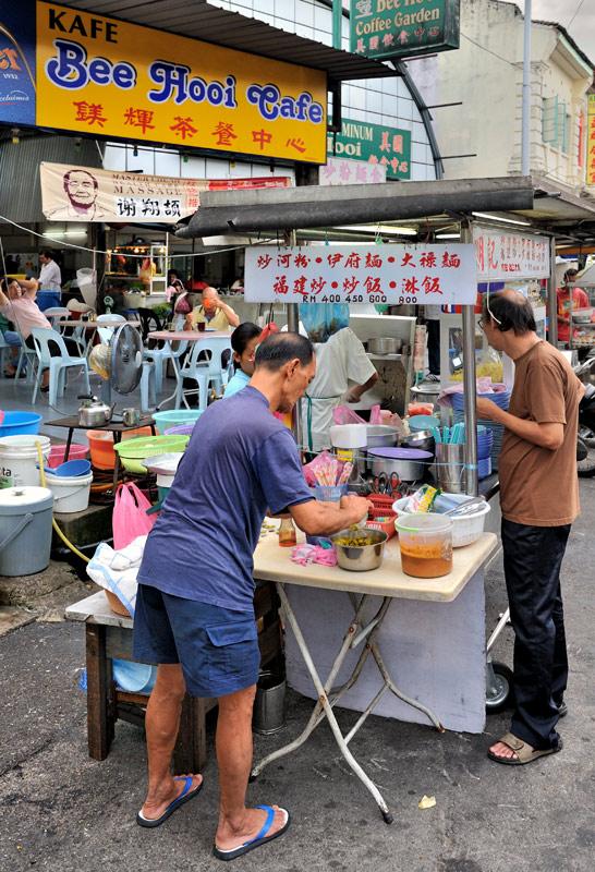 Как вы думаете, какое блюдо подают в китайской забегаловке Би Хуй?