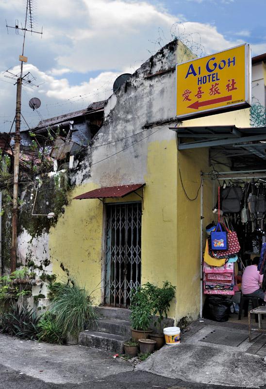 При должном усердии на Пинанге можно найти весьма дешевый и весьма интересный отель.