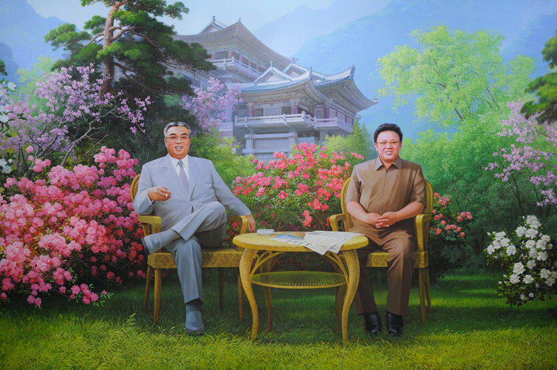 Музей подарков Ким Ир Сену.