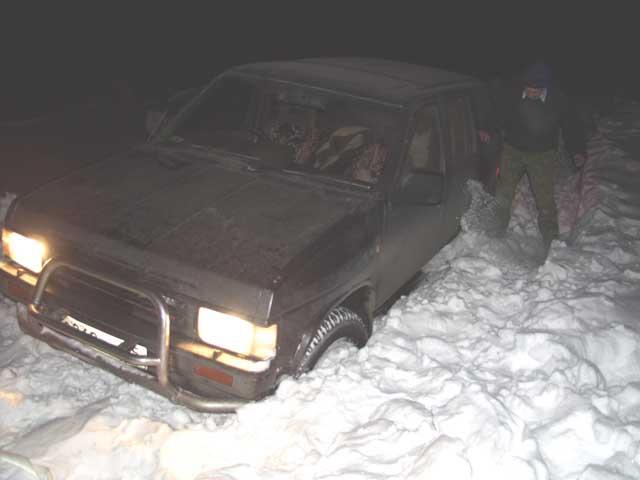 Снег радостно принял в свои мерзлые объятия два наших паркетных внедорожника. За десять часов, с помощью лопат, лебедки и какой-то матери, пройдено двести метров неподдавшейся бульдозеру целины. Порваны тросы, колесные цепи, погнуты шаклы,       вырваны столбы и ограды.
