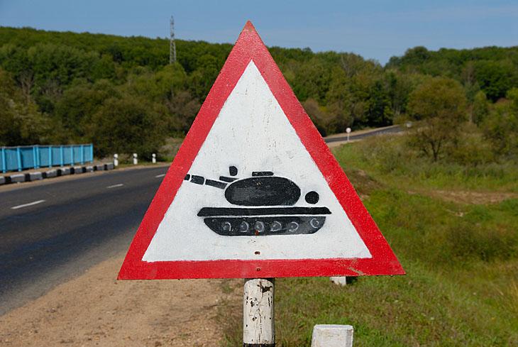 Очередной дорожный знак в моей коллекции. Видимо символизирует настолько хреновую дорогу, что дальше пройдут только танки.